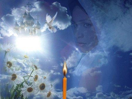Небеса купола свеча