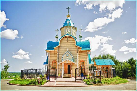 Храм в честь Феодоровской иконы Божией Матери