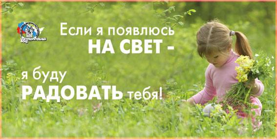 soc_antiab_5