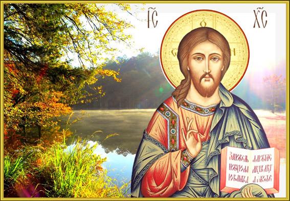 Господь благословляющий 47