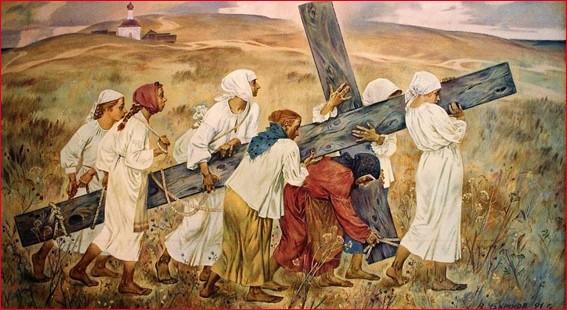 Несение креста 3
