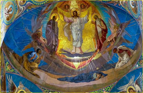 Преображение Господне 5