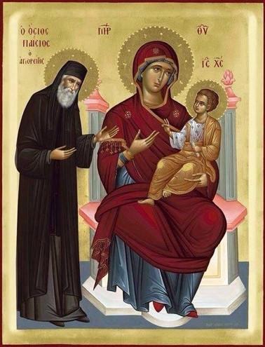 Пресвятая Богородица и прп Паисий