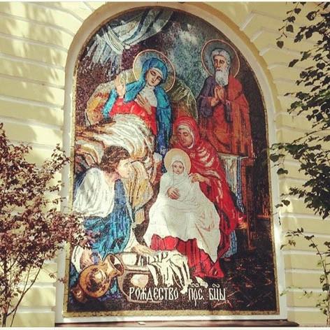 Фреска Рождество Пресвятой Богородицы