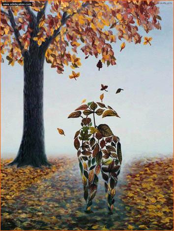 Осень вдвоём