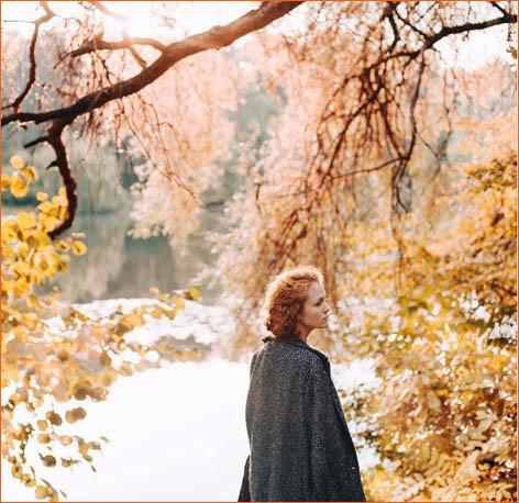 Осенью 13