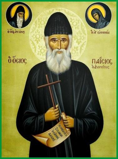 Прп Паисий Святогорец 1