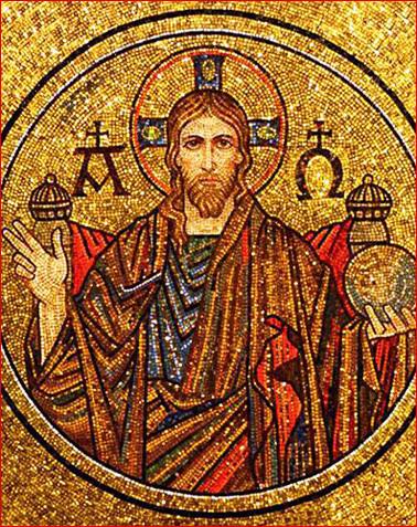 Благословение Господне фреска