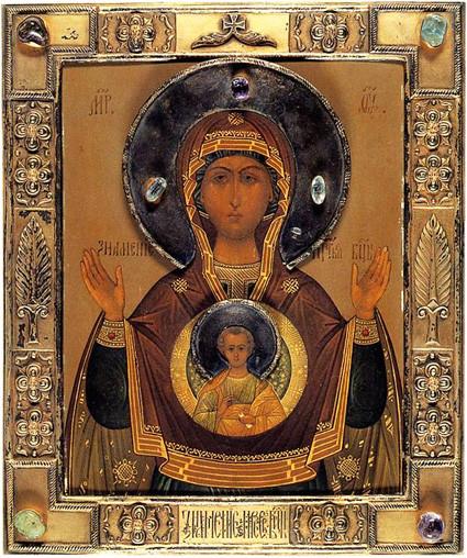 Знамение Божией Матери 7