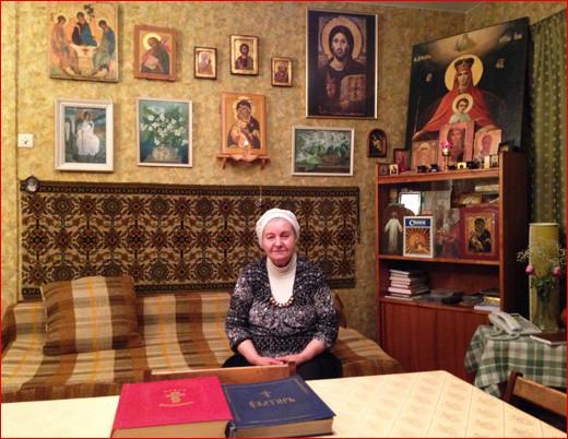 Максимова Ирина Викторовна