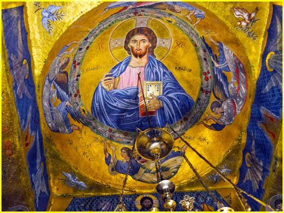 Господь с Евангелием