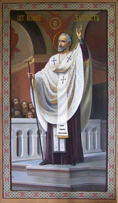 Свт Иоанн Златоуст 1