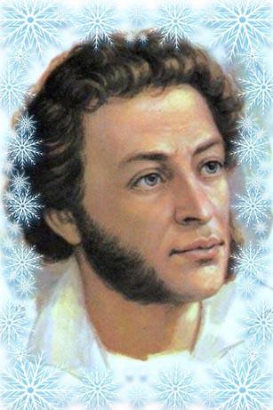 А С Пушкин 1