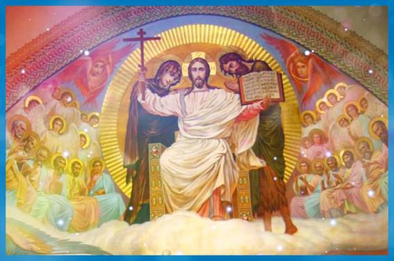 Господь с Евангелием и крестом