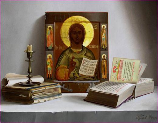 Икона и молитвослов