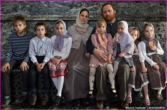 Семейное счастье 120