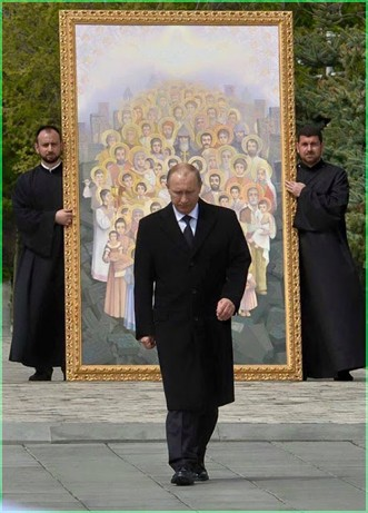 В В Путин 1