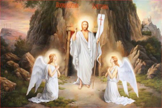 Воскресение Христово 5