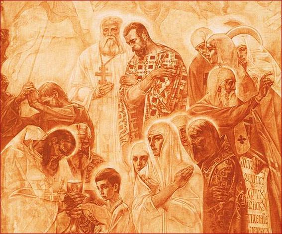 Святые Царственные Страстотерпцы 4