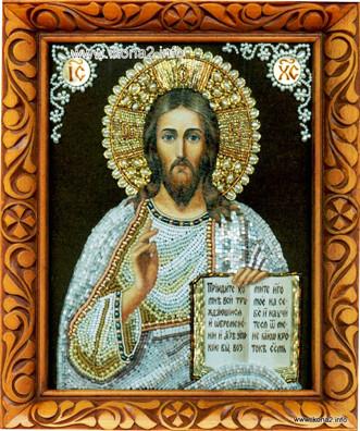 Господь с Евангелием 2