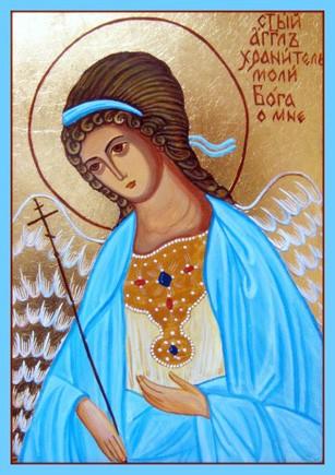 ангел-хранитель 46