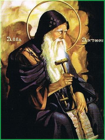 Прп Антоний