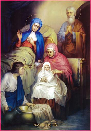 Рождество Пресвятой Богородицы 1