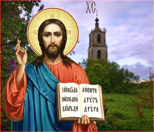 Господь с Евангелием 6