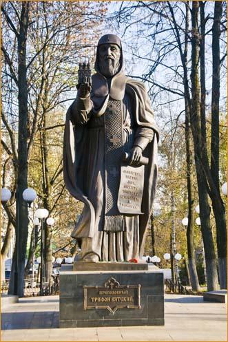 Памятник прп Трифону 2