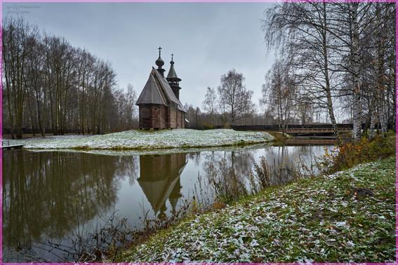 Кострома, Церковь Всемилостивого Спаса 1