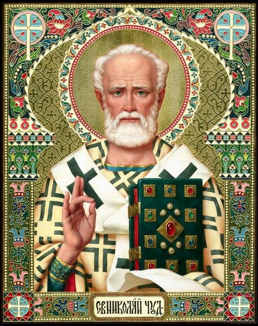Святитель Николай 2