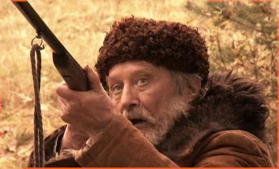 Дед с ружьём