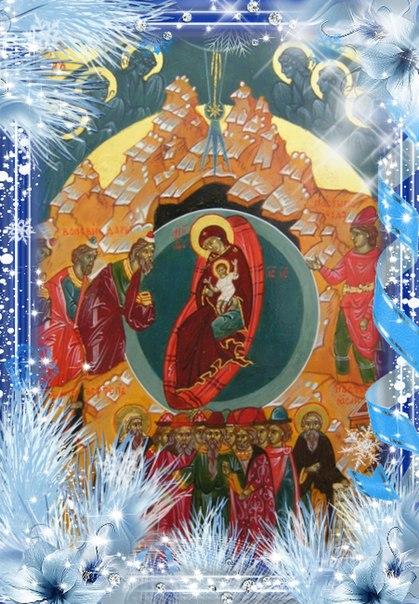 Рождество Христово 8
