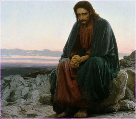 Господь в пустыне