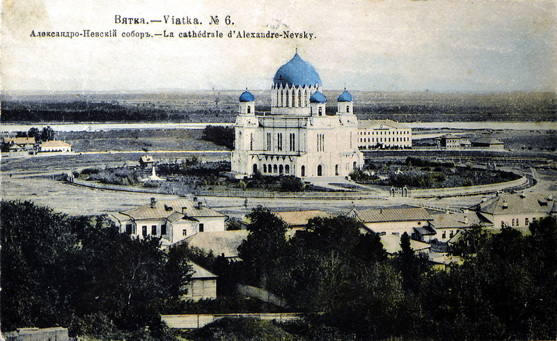 Александро-Невский собор 1