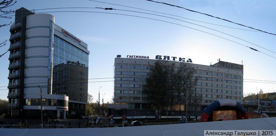 Hilton и Вятка