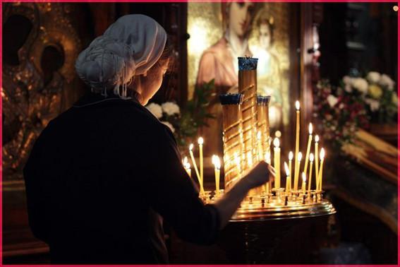 Молитва 17