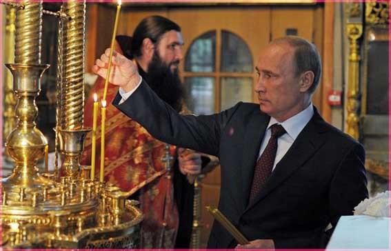 В Путин