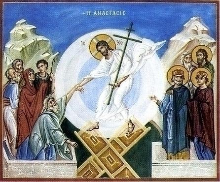 Влскресение Христово 9