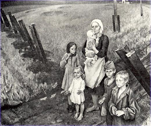 С детьми