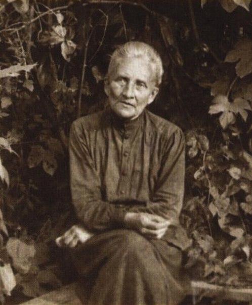 Урусова Наталия Владимировна