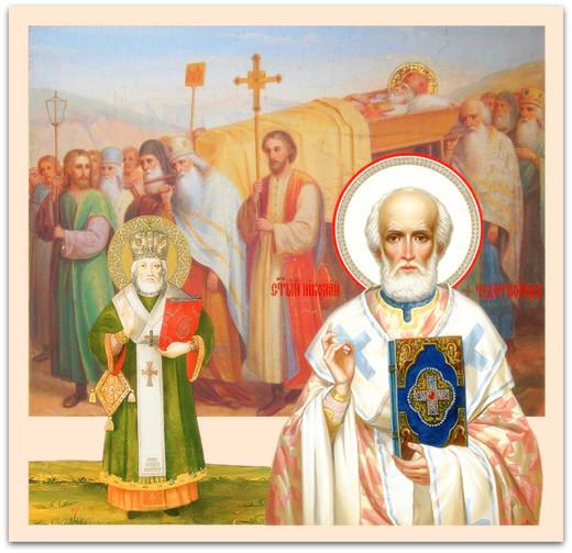 Святитель Николай Чудотворец 1