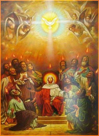 Сошествие Святаго Духа 2
