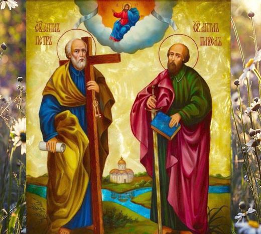 Св Ап Петр и Павел