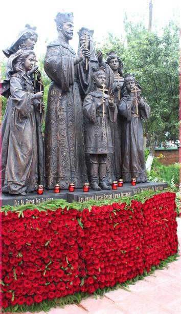 Памятник св Царственным мученикам 1