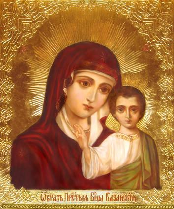 Казанская икона Божией Матери 16