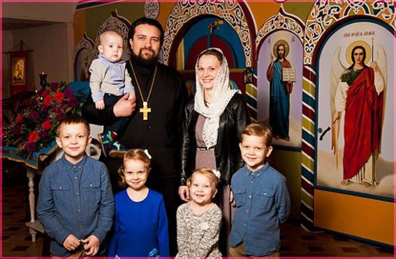 Семья священника 1