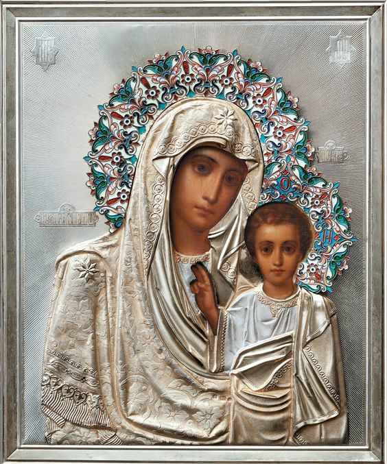 Казанская икона Божией Матери  в окладе 1