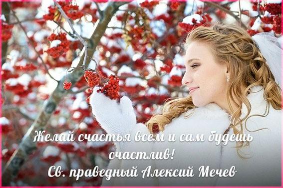 Желай счастьтя всем
