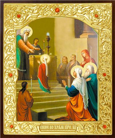 Введение во храм Пресвятой Богородицы 8